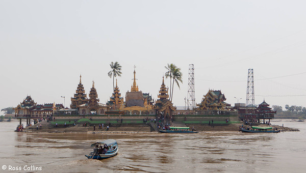"""Kyaik Hmaw Won Yele Pagoda (""""Yele Pagoda""""), Kayauktan"""